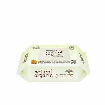 Harga Natural Organic - Original Baby Wipes 100s