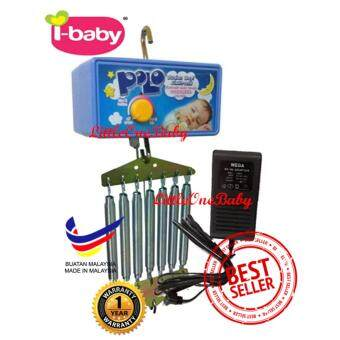 Harga Little One Baby Polo Electronic Baby Cradle / Automatic Baby Cradle