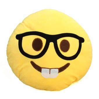 Harga 35CM Cute Emoji Nerdy Face Pillow Cushion (Yellow)