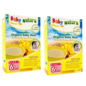 Harga Baby Natura Organic Brown Rice Porridge - Banana (2 PACKS)