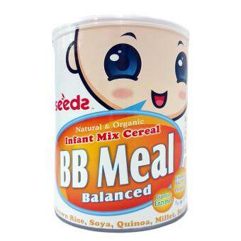Harga Seedz BB Meal Balanced 450g (Infant Mix Cereal) Natural & Organic