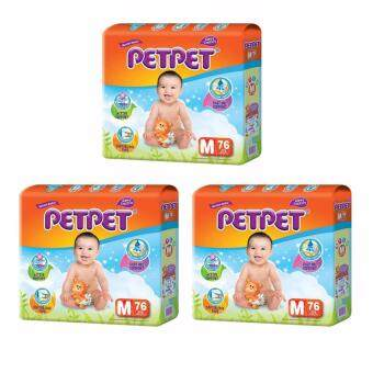 Harga Petpet Mega Pack - Tape [ M Size 76pcs x3 packs ] (Petpet Mega Pack Edition Diapers Pampers Nappies Lampin Baby Product) Buy 2 Free 1