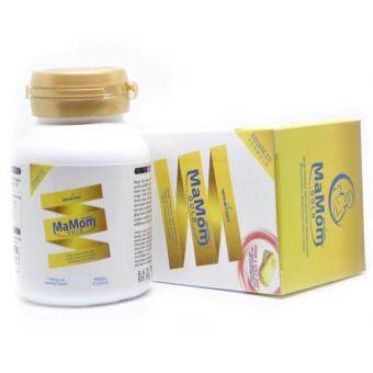 Harga New! Mamom Gold Milk Booster by HerbaWorks 100% Original 1100mg x60 (Mango)