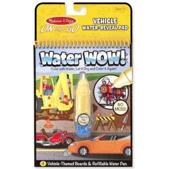 Harga MELISSA & DOUG Water Wow! Vehicles
