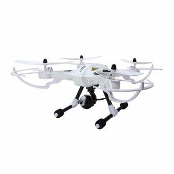 Harga JJRC H26D 3.0MP Wide Angle Camera 2.4G 4CH 6-Axis RC Quadcopter RTF - White