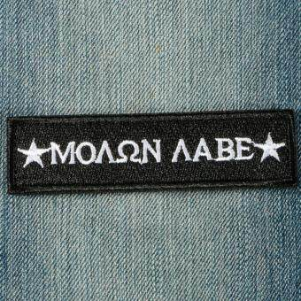 Harga MOLON LABE TACTICAL MILITARY USA ARMY ISAF MORALE BADGE SWAT VELCRO PATCH
