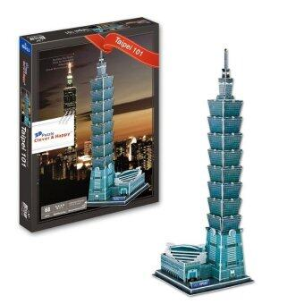 Harga Jigsaw 3D Puzzle Taipei 101 Model For Kids Educational Toy