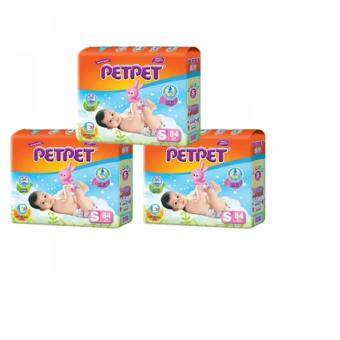 Harga Petpet Mega Pack S84s (3packs)