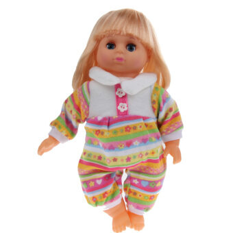 Harga Speaking Doll Lifelike Baby Girls Doll Toy