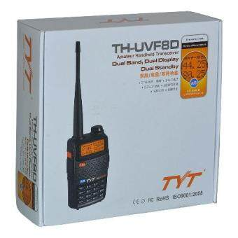 Harga Outpost Walkie Talkie TYT TH - UVF8D 9900549
