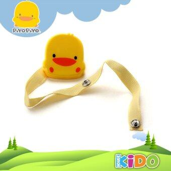 Harga Kido House - Taiwan Piyopiyo Stylish Pacifier Chain