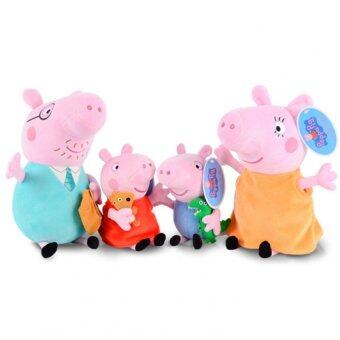 Harga 4pcs/lot Peppa Pig Family Adorable Dolls Great gift dolls for your lovely kids