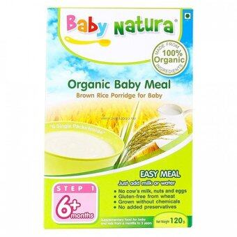Harga Baby Natura: Organic Brown Rice Porridge