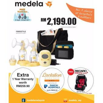 Harga Medela Freestyle Extended Warranty Package