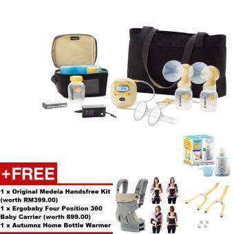 Harga Original Medela Freestyle Double Electric Breast Pump + FREE GIFTS