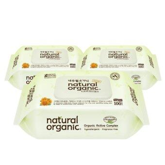 Harga Natural Organic Original Plain Captype 100'S (3 packets)