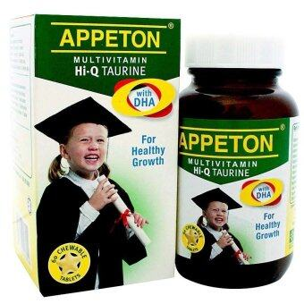 Harga Appeton Multivitamines Hi-Q Taurine with DHA 60 tab