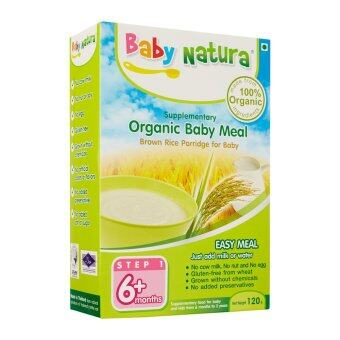 Harga Baby Natura Organic Brown Rice Porridge - Regular