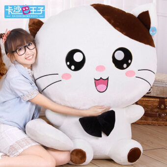 Harga Plush toy doll doll kitty cat cute pillow doll girl creative length 50CM (full length 70CM)