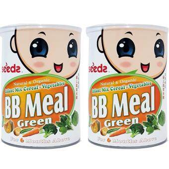 Harga Seedz BB Meal Green (Twins Pack) (Infant Mix Cereal) Natural & Organic