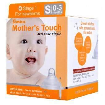 Harga Simba Mother´s Touch Wide Neck Round Hole Anti-Colic Nipple - 1pc(S size)