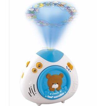 Harga VTech Baby Lullaby Teddy Projector