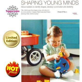 Harga TUPPERWARE SHAPE-O® TOY- LIMITED RELEASE TOY OF THE 80'S