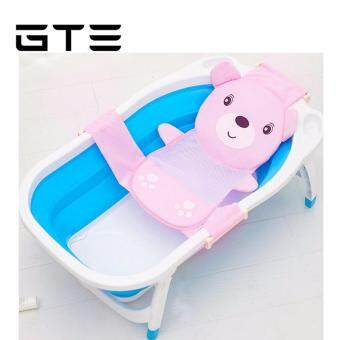 Harga GTE Newly Baby Bathtub Net Cartoon Bear Infant Bath Tub Mesh Seat Support Bath Seat Adjustable Bathtub Security Seat - Pink