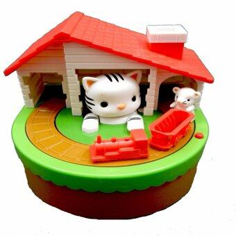 Harga Cat & Mouse Bank (For Age 6 Years+)