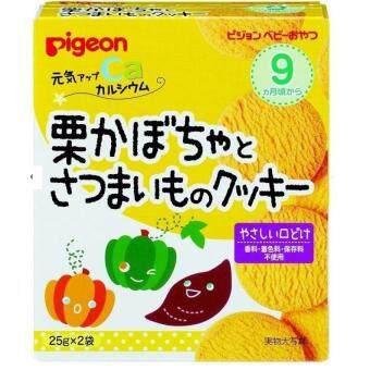 Harga Pigeon Baby Snack