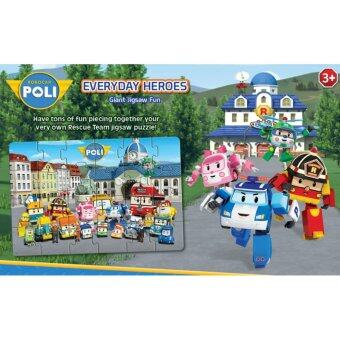 Harga Robocar Poli: Everyday Heroes Giant Jigsaw Fun