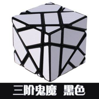Harga Kids Magic Cube Rubik's Revenge Heteromorphism Black Ghost Cube