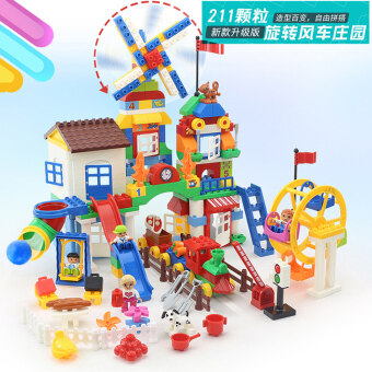 Large particles fight inserted assembled Plus-sized amusement park building blocks