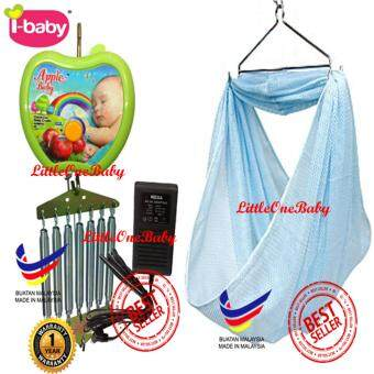 Harga LittleOneBaby Apple Electronic Baby Cradle 1 Year Warranty! FREE 1BABY CRADLE NET RANDOM COLOUR! BEST SELLER!
