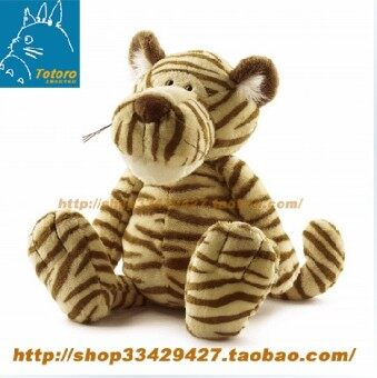 Harga ? Long Mao toys shop? German Foreign Trade end of a single NICI* jungle series-tiger 35 cm