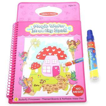 Kid Painting Writing Mat Aquadoodle Magic Pen Doodle Play Tool - intl. Source · Harga
