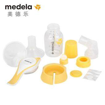 Medela Harmony Manual Breastpump - 2