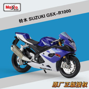 Mei Chi figure gsx1300r alloy model car models Falcon