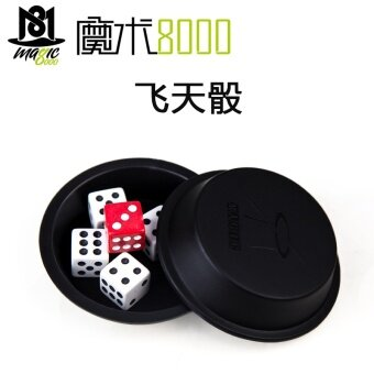 Moshu8000 color UFO dice