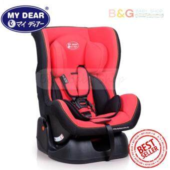 Harga My Dear Car Seat 30027 Red (From New Born to 18Kgs)