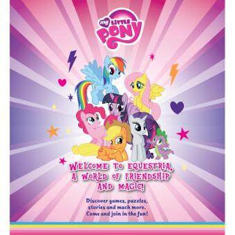 My Little Pony: My Special Big Book - 2