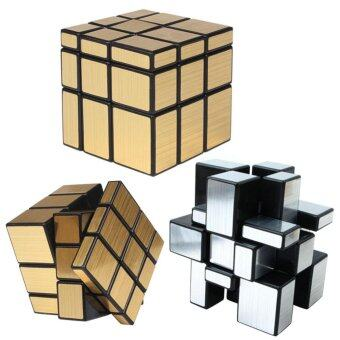 Harga Odd Shape Mirror Magic Cube Puzzle Rubiks Cube Educational Toys