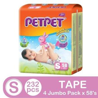 Petpet Jumbo Pack S58 (3 + 1 FREE packs)