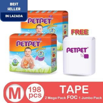 PETPET Mega Pack M76 (2 pack) FOC PETPET Jumbo Pack M46 (1 pack)