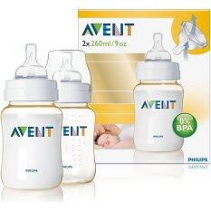 Philips Avent Advanced Bottles (PES) BPA Free 9oz / 260 ml - Twin Pack