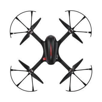 Profession Drones MJX B3 Bugs 3 RC Quadcopter Brushless 2.4Ghz 4CH6-Axis Gyro with gimbal &camera holder RC Drone Super Big guy - 4