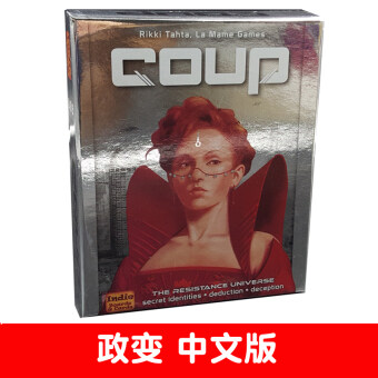 Resistance, Chinese Version coup with wooden tender Avalon freeexpansion werewolf of Night Original kill the game