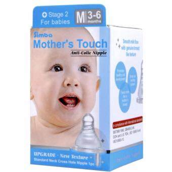 Simba - MOTHER'S TOUCH STANDARD NECK CROSS HOLE ANTI-COLIC NIPPLE - 1PC - M