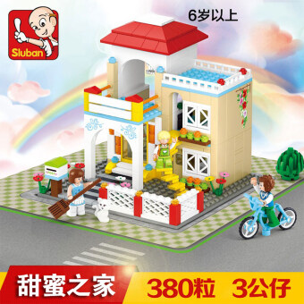 Small Lu Ban small particles fight inserted educational Assemblyassembled toys