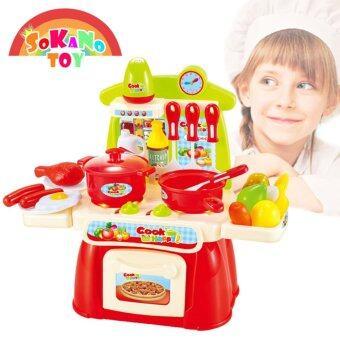 SOKANO TOY 889 Cook Happy Mini Kitchen Play Set - Red